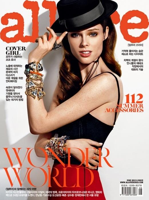 Allure Korea June 2013 Coco Rochas Magazine Cover