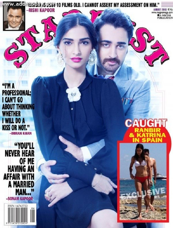 stardust august 2013 cover