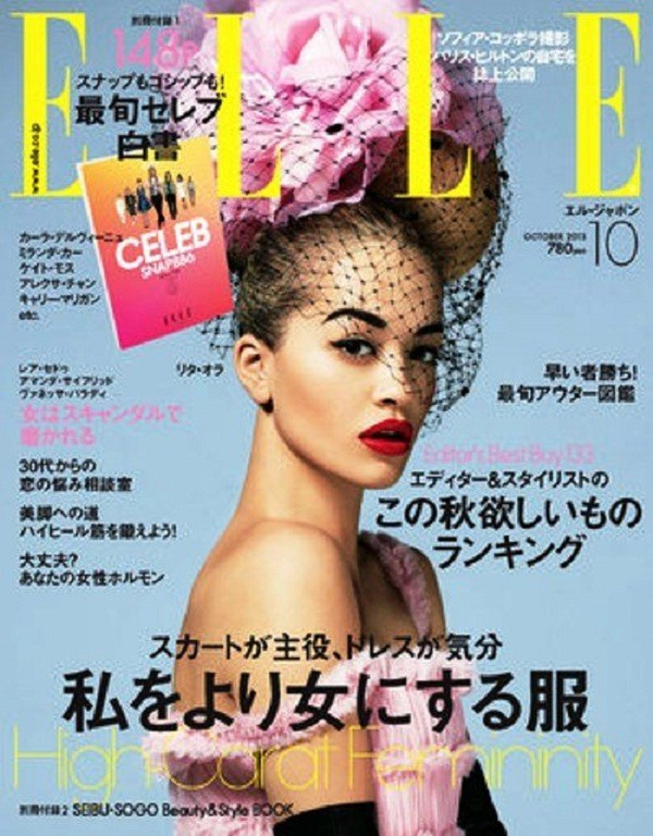 Fashion magazine covers october 2013 for Elle magazine this month