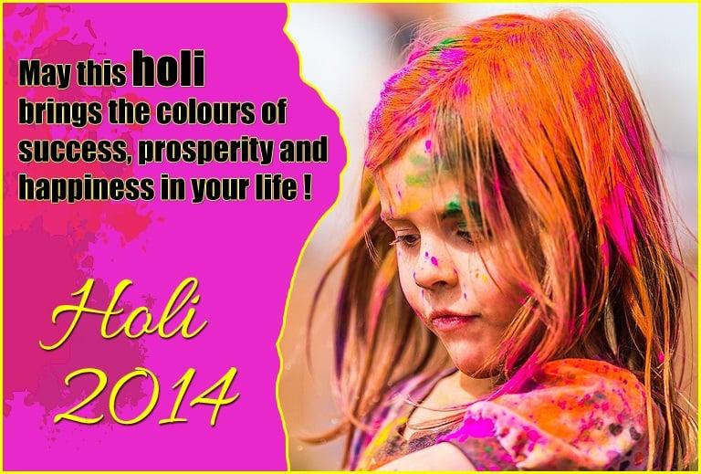 happy-holi-2014
