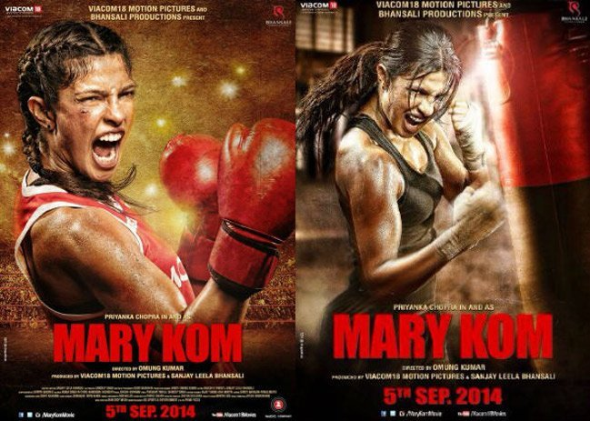 Mary Kom Compared to Bhag Milkha