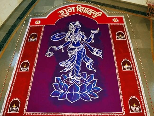 Laxmi rangoli design