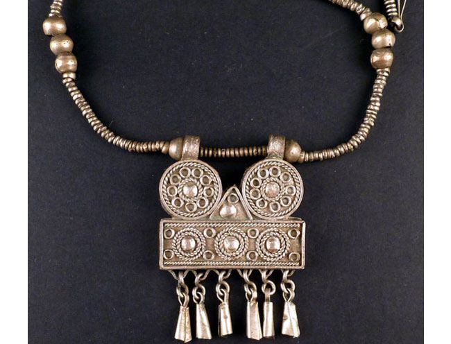 Tribal Jewelry of Ethiopia