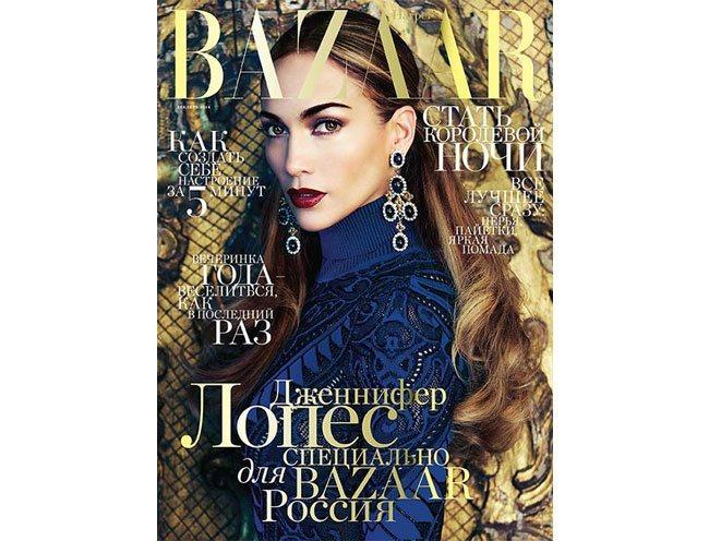 jennifer lopez harpers bazaar russia december-2014-cover