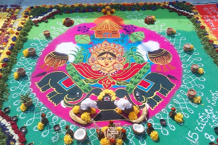 Latest Sankranthi Rangoli Designs