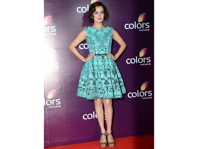 Dia Mirza At Colours TV Annual Party 2015