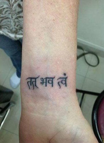 Bramha Tattoo Studio