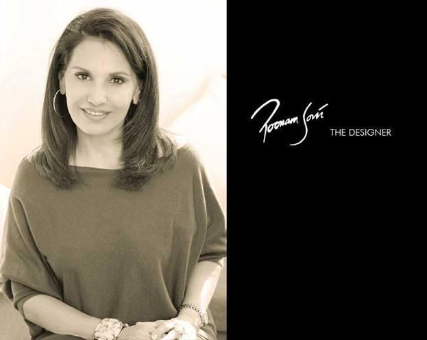 Best jewellery designers