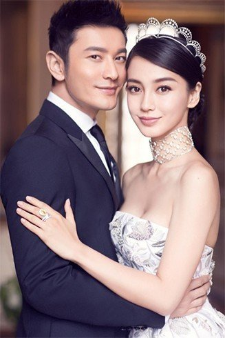 Huang Xiao Ming and Angelababy Wedding