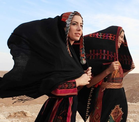 Palestinian Clothing
