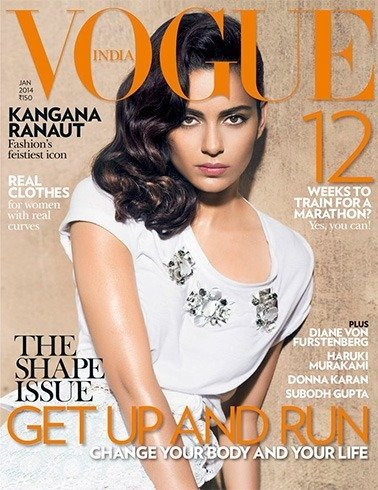Kangana Ranaut Vogue cover
