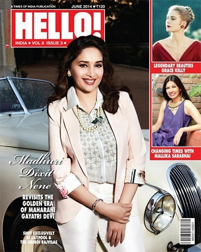 Madhuri Dixit Magazine Cover Page