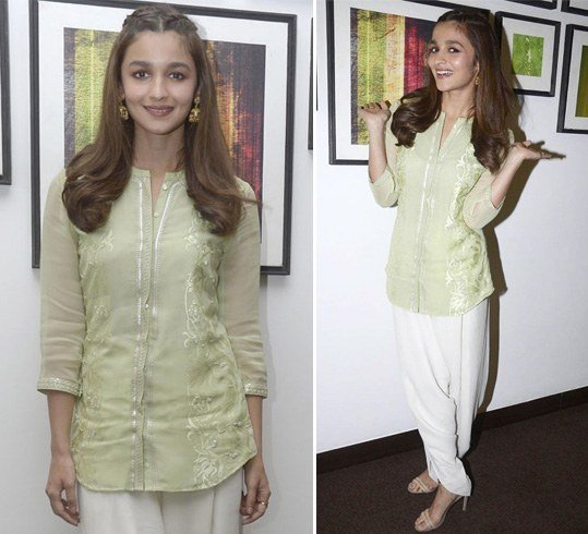 Alia In AM PM