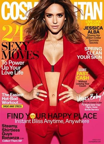 Jessica Alba On Cosmopolitan