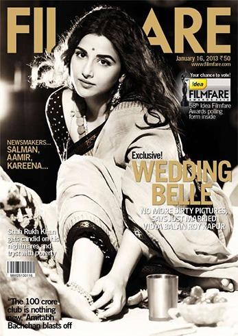 Vidya Balan on Flmfare magazine