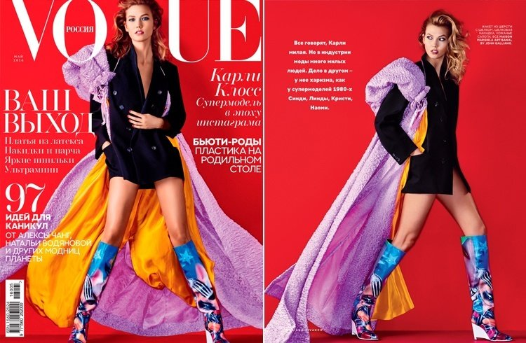 Karlie Kloss on Vogue Russia