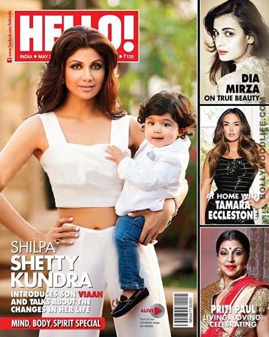 Shilpa Shetty on Hello Magazine
