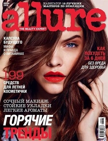 Barbara Palvin On Allure June 2016 Magazine