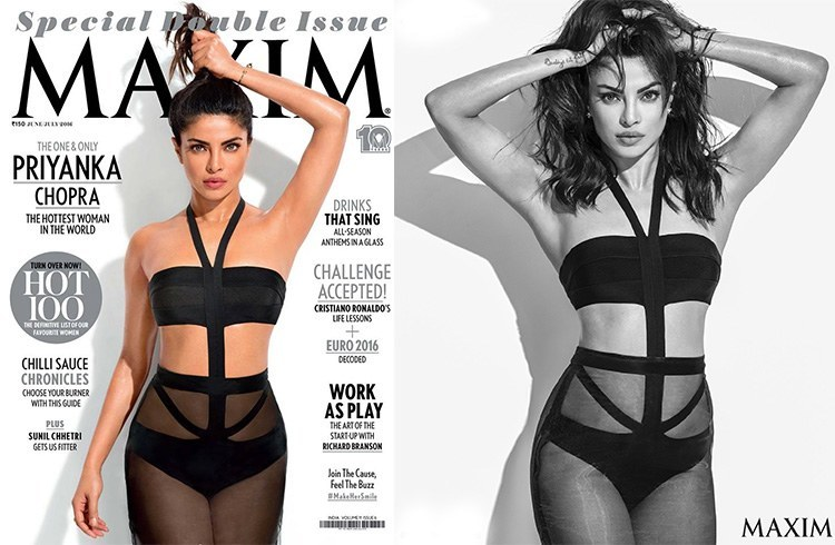 Priyanka Chopra On Maxim July 2016 Magazine