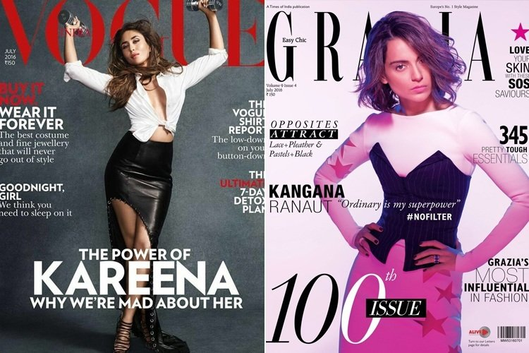 Celebrities On July 2016 Magazine Ccovers