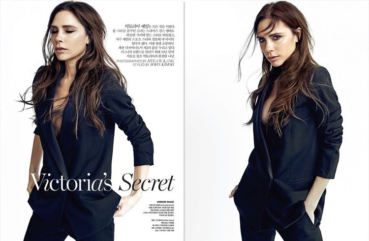 Victoria Beckham Vogue July 2016 Korea Magazine Photoshoot