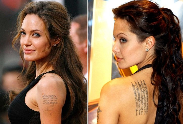 Celebrity Tattoos With Secret Meanings