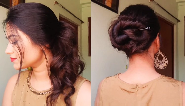 Twisted Knot Bun