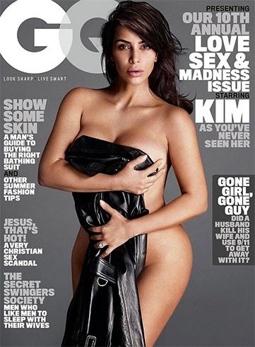 GQ Magazines