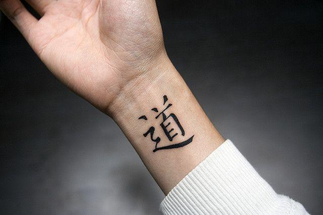 Japanese Tattoo on Wrist