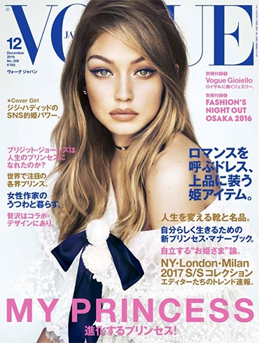 Gigi Hadid 2016 Magazine-covers