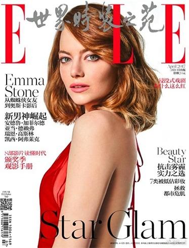 Emma Stone for Elle China