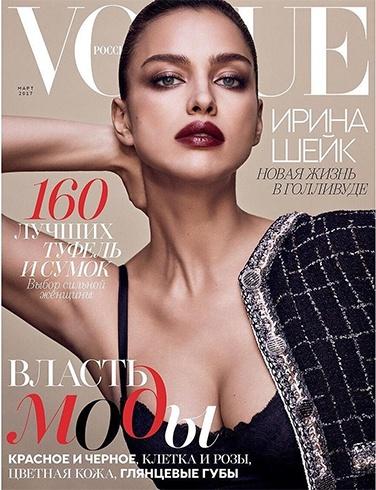 Irina Shayk on Vogue Russia