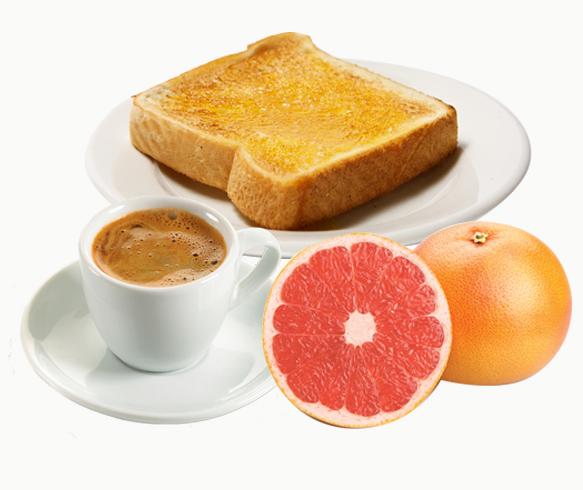 Military Diet Day 1 Plan Menu