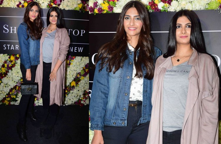Sonam Kapoor Upcoming Events