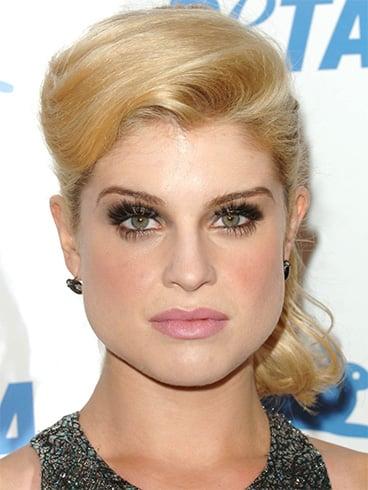 Guess the Celebrity Face Shape! - YouBeauty.com