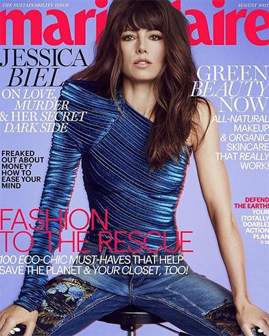 Jessica Biel for Marie Claire US
