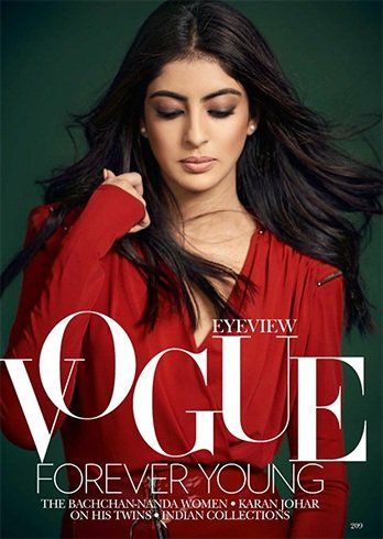 Navya Naveli Nanda on Vogue 2017 Cover