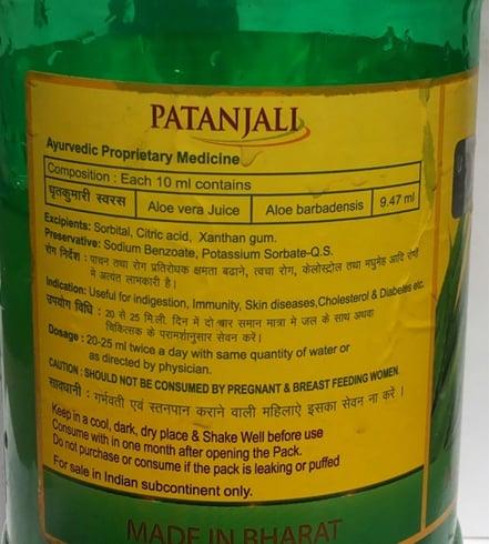 Ingredients Values of Patanjali Aloe Vera Juice