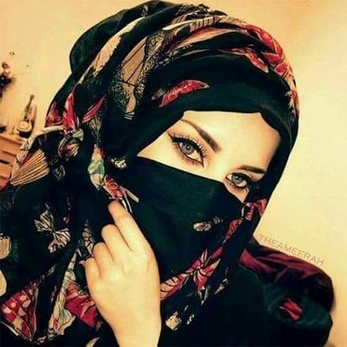 Latest Niqab Design
