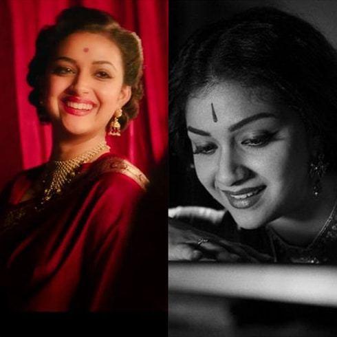 Keerthi Suresh as Mahanati