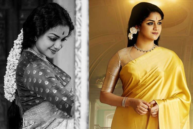 Mahanati Savitri Fashion
