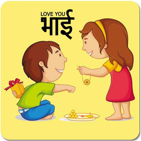 Rakhi Fridge Magnet