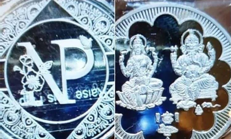 Priyanka Chopra Wedding Return Gifts